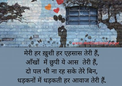 beautiful shayari for wife husband and wife love shayari, best love shayari for wife, wife ke liye love shayari, shayari on husband wife, best romantic shayari for wife, romantic good morning shayari for wife, romantic shayari for wife hindi, husband and wife shayari in hindi, wife ke liye romantic shayari love wife shayari hindi, wife husband shayari hindi, love shayari wife in hindi, love shayari wife hindi, wife and husband love shayari, husband wife pyar bhari shayari, love shayari husband and wife, romantic shayari husband wife,