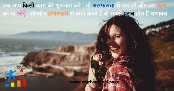 happy feeling quotes, happiness in hindi, stay happy meaning in hindi, happiness status in one line, feeling happy status in hindi,