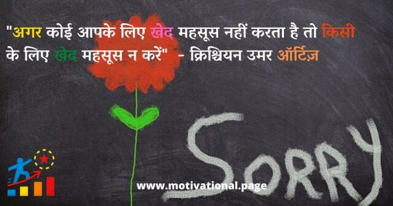 sorry msg for love, sorry sms in hindi for girlfriend, sorry lines for gf, sorry msgs for boyfriend, sorry msg for lover,