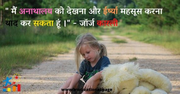thought on childhood, status for childhood pic, childhood status for fb, bachpan quotes in english, bachpan wallpaper, whatsapp status on childhood, old friends quotes in hindi,