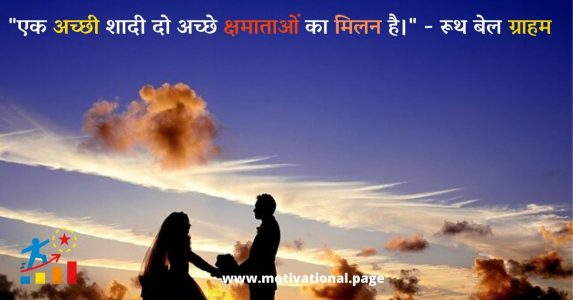 quotes on wife in hindi, whatsapp status for wife in hindi, wife love quotes in hindi, quote for wife in hindi, wife quotes in hindi, pati patni emotional quotes in hindi, love quotes in hindi for husband,