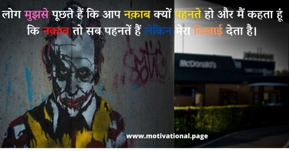 joker dp for whatsapp, joker famous quotes, batman joker quotes, batman best dialogues,