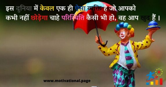 new joker quotes, quotes of joker, joker meaning in hindi, joker quotes why so serious, about joker in hindi, heath ledger quotes joker, dark knight joker dialogues, villain status, joker quotes batman,