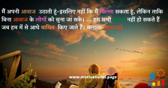 chankya quotes on woman in hindi, chanakya quotes on women in hindi, respect women quotes wallpapers, respect women wallpapers, kalidas quotes in hindi, kotesan in hindi, uch vichar image, respect girl quotes in hindi, women's day quotes in hindi,