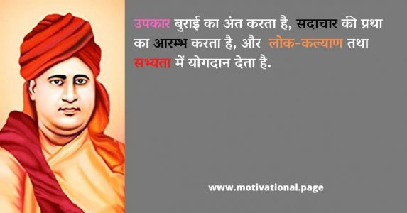 images of dayanand saraswati, swami dayanand images, maharshi dayanand, picture of dayanand saraswati, photo of swami dayanand saraswati, quotes on music in hindi,