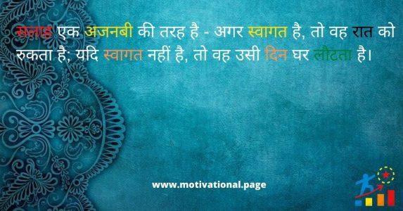 welcome shayari for a function, swagat shayari in hindi, स्वागत की शायरी, shubhavivaha zee kannada, welcome quotes in gujarati, anchoring quotes in hindi, swagat shayri in hindi,