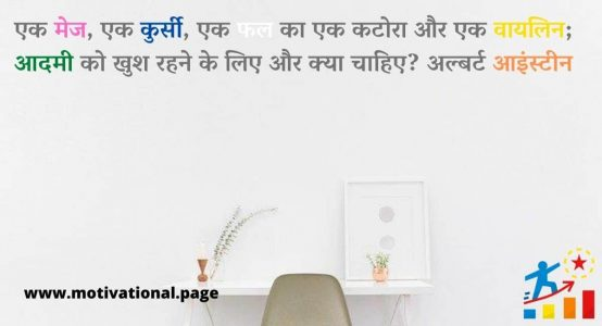 simplicity quotes for girls, beauty lies simplicity quotes, sadgi shayari, beauty lies in simplicity quotes, boils down to meaning in hindi, quotes on simplicity and beauty, quotes on simplicity of life, shayari on saadgi, quotations on simplicity,