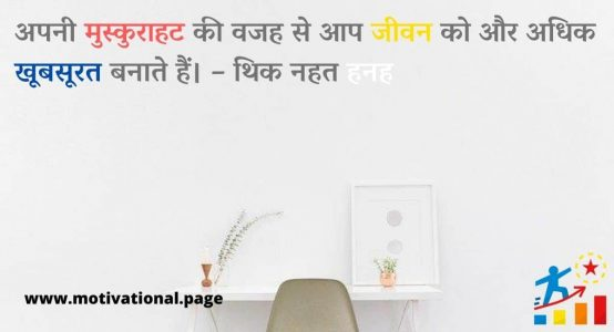 status of simplicity, patience quotes in hindi, simplicity at its best meaning in hindi, simplicity in hindi, sadgi meaning, whatsapp status on simplicity, thoughts on simplicity, quotation on simplicity, saadgi shayari, status on simplicity,
