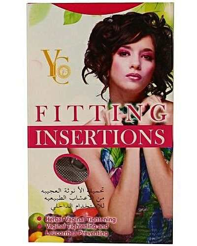 Fitting Insertion Herbal Vagina Tightening Pills – 4 Pills