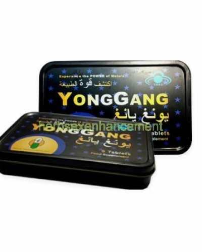 Yonggang Power Capsule