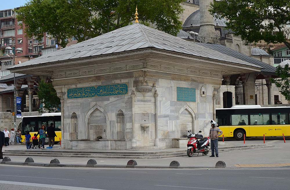 Historical Fountains of İstanbul