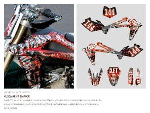 HUSQVARNA SM400R Graphic Decal Design