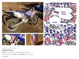 YAMAHA YZ250FX Graphic Decal Design