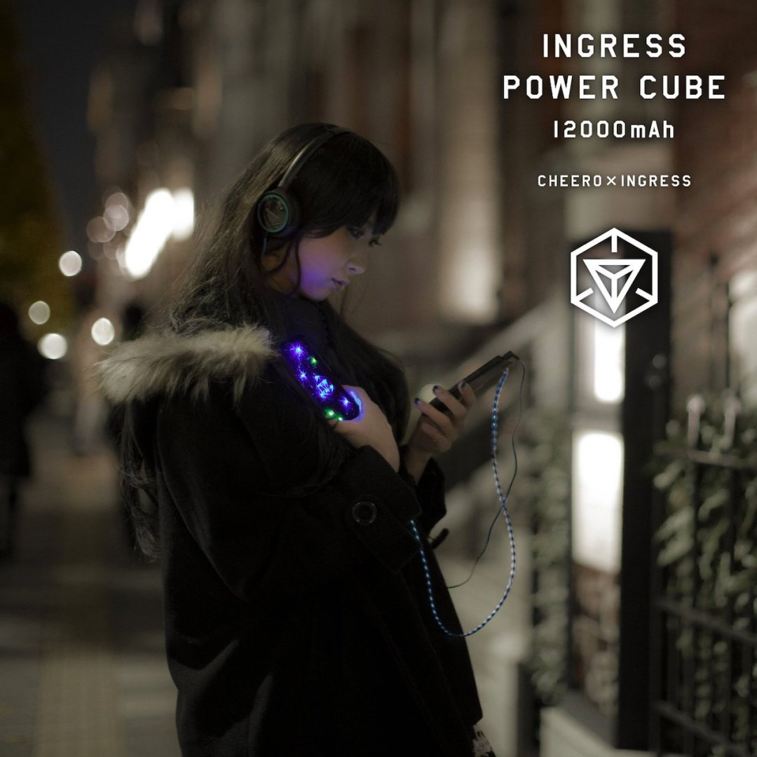 ingress-portable-battery
