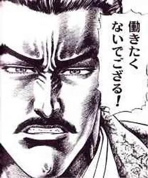 石田三成・働きたくないでござる