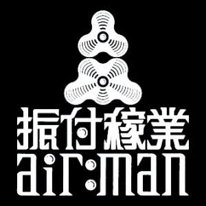 air-man