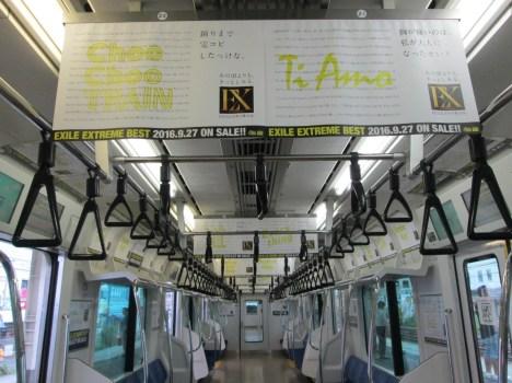 エグザイルの中吊広告が見れる電車は?ポスター掲載駅は!