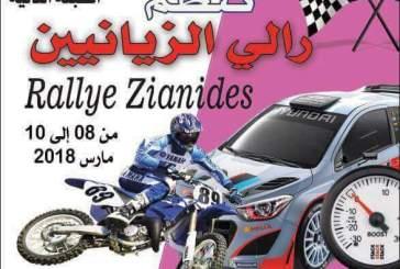 Rallye Zianides 2018