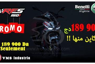 Benelli Algérie lance une promotion sur le RFS 150i