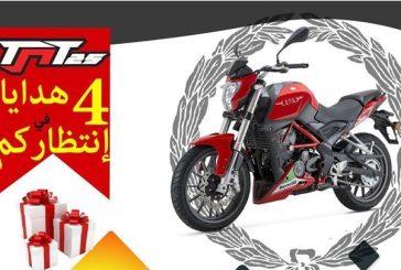 Benelli Algérie relance son pack cadeaux pour l'achat d'une TNT25