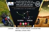 Live To Ride : Le 1er Forum des Motards Maghrébins