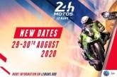 EWC : Les 24 Heures Motos reprogrammées aux 29-30 août