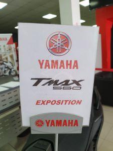 Yamaha TMAX 560 Tech Max 2020 Algérie