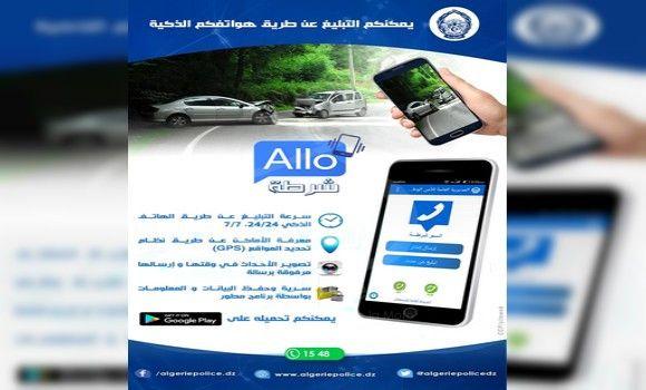 """""""Allo Chorta"""", une application mobile pour signaler tout crime"""