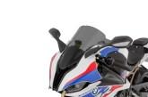 Wunderlich lance la nouvelle Bulle ENDURANCE PRO pour la BMW S1000RR