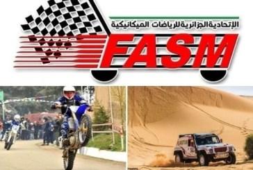 FASM : Amine Laïbi élu président jusqu'à la fin du mandat olympique en cours