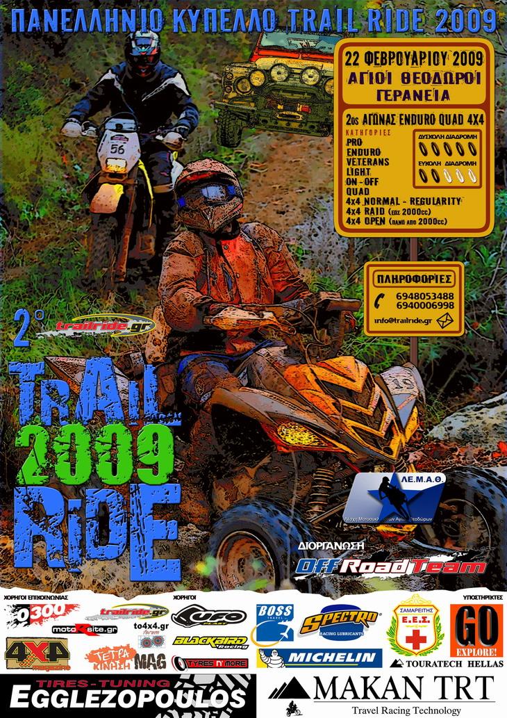 2-trailride3