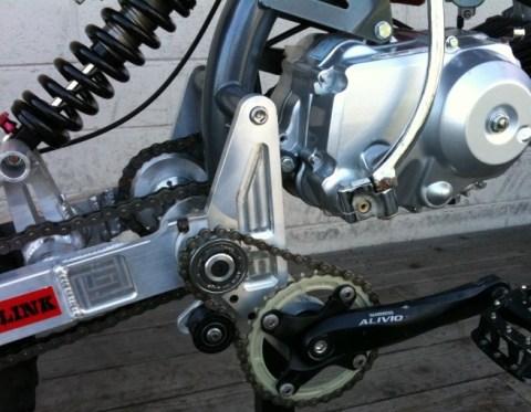 motorpad frame5