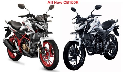 new cb150r se vs reguler