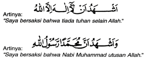 dua-kalimat-syahadat-terlengkap-di-islam