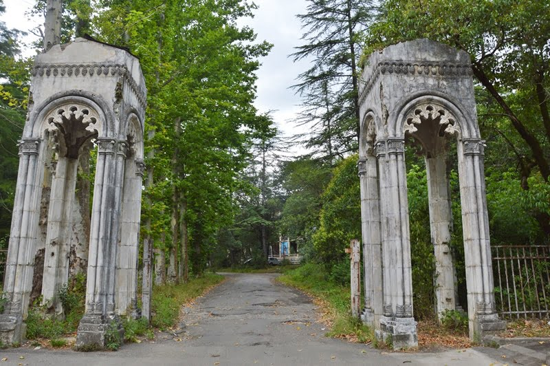 ворота в парк Цхалтубо