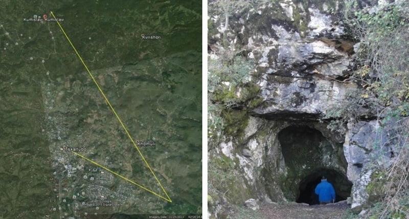 пещера Хомули