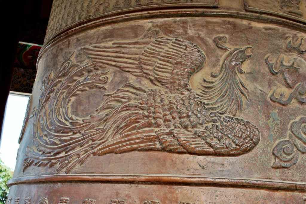 Птица металл