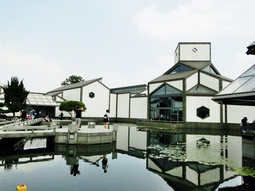 Музей Сучжоу