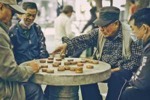 Китайцы проводят досуг