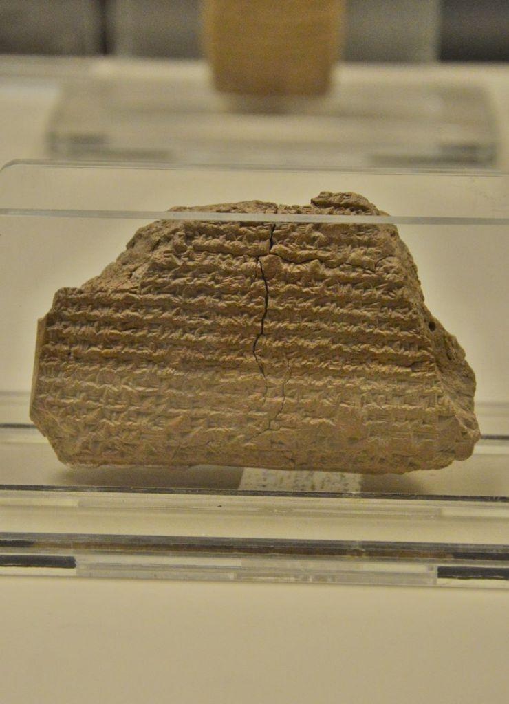 Ранняя система письма