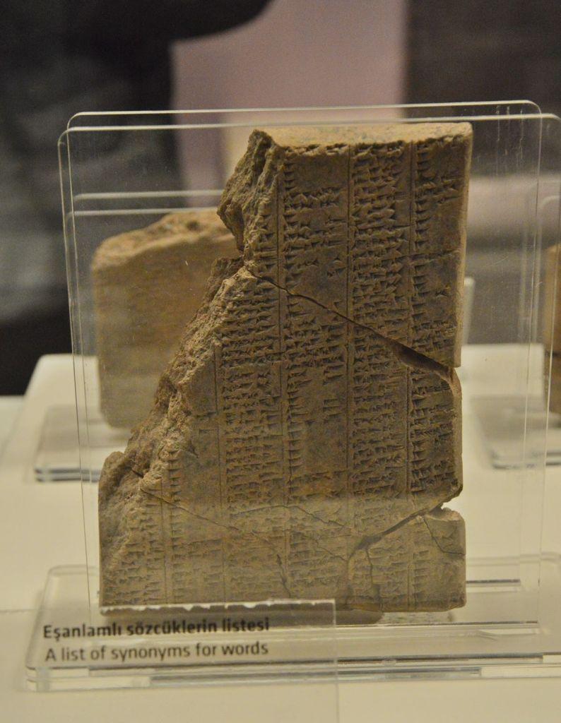 Глиняная табличка с текстом
