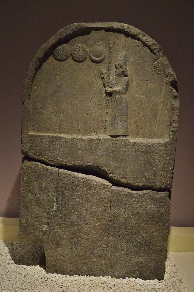 Харран, эпоха бронзы