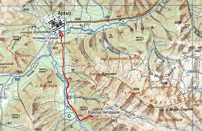 водопад чигордали карта маршрута