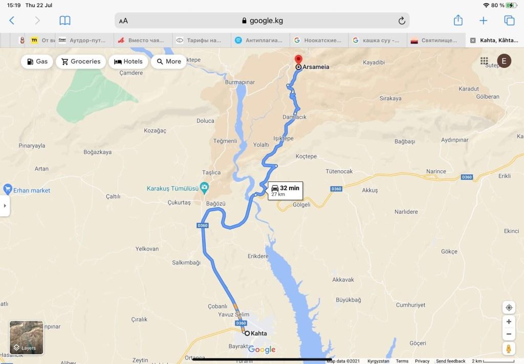 карта арсамея на нимфеях — кяхта
