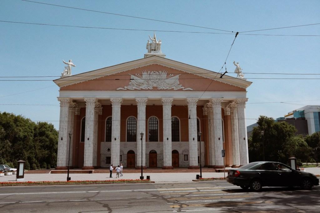 Театр оперы и балета Бишкек