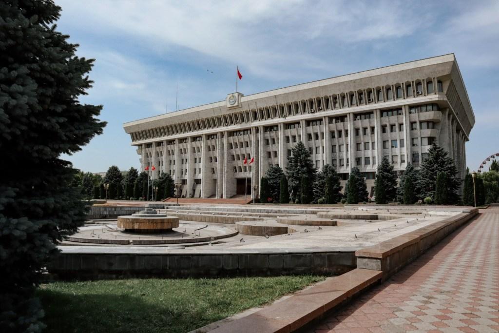 Президентский дворец в Киргизии