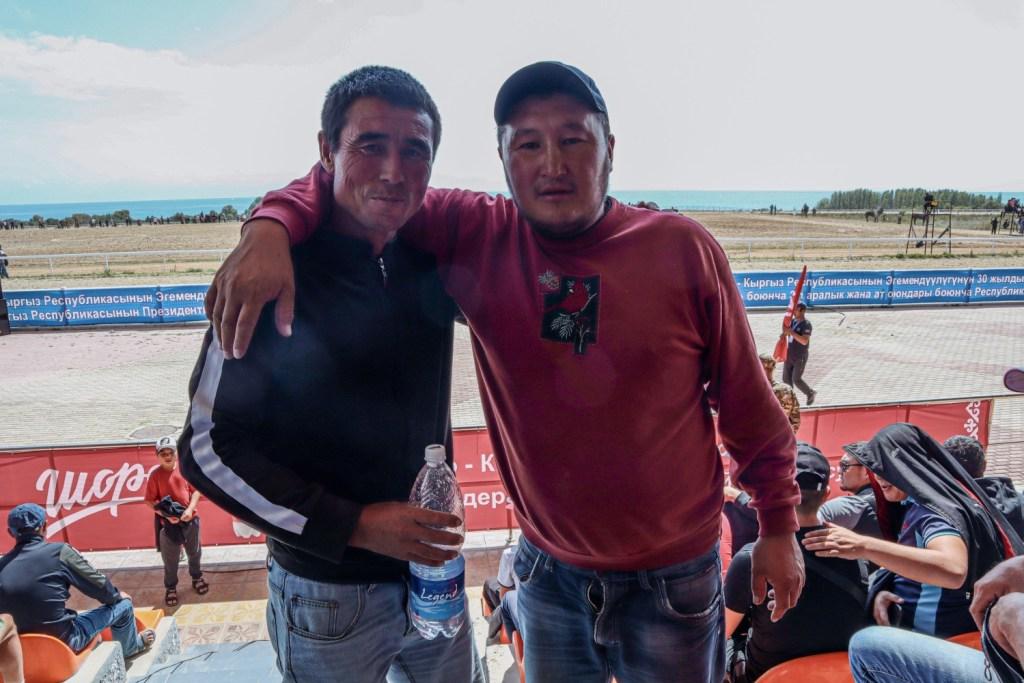 два кыргыза