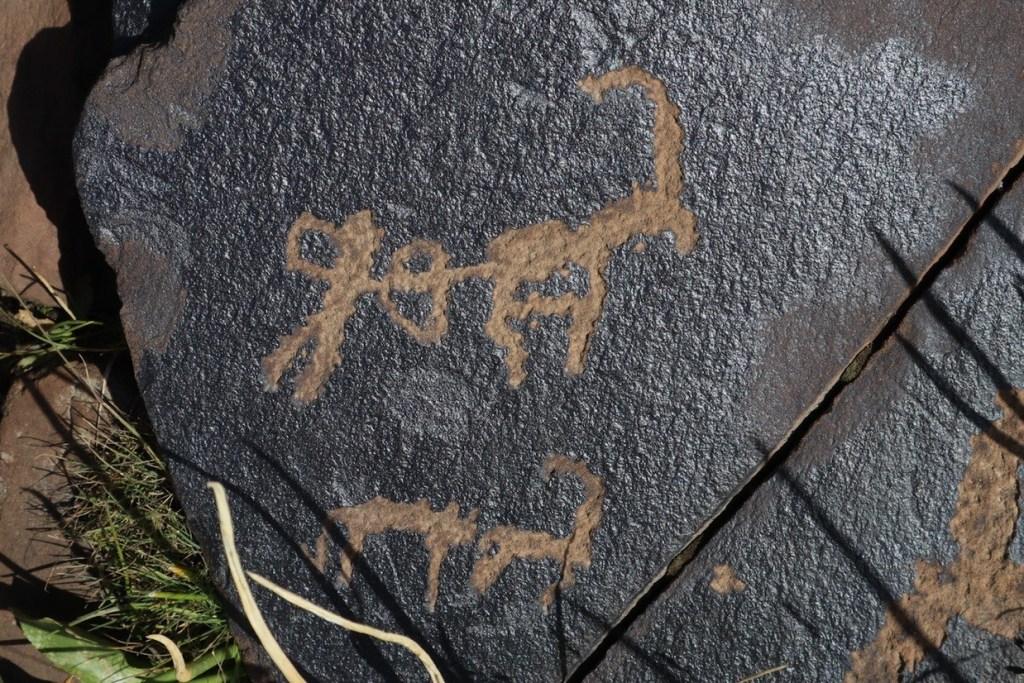 охота на козла — бронзовый век