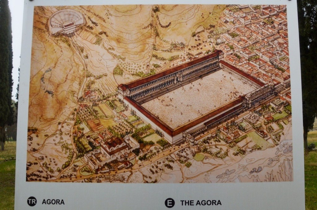 План агоры — Иерополис