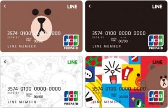 選べるクレジットカード